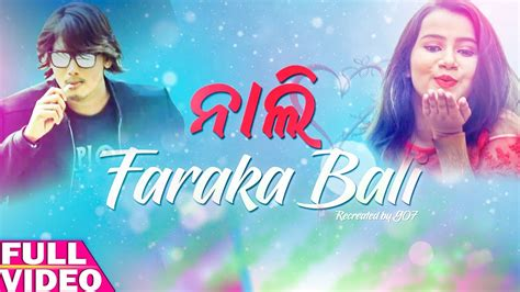 tattoo bali odia video song download nali faraka bali odia cover video new version full