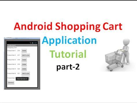 carding tutorial pdshoppro shopping cart android shopping cart tutorial 2 shoutcafe com youtube