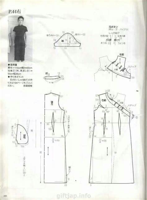 pattern drafting magazine cheongsam fashion drafting pinterest dresses and a dress