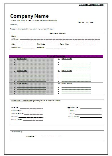 consumer complaint form a to z free printable sle forms