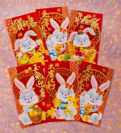 new year envelopes hong kong new year envelopes hong kong 28 images new year