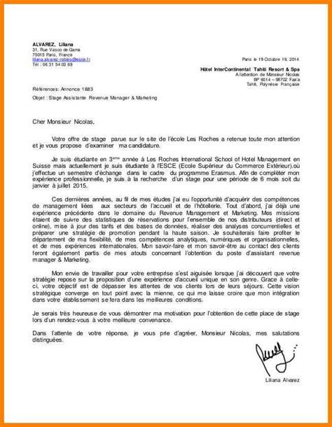 Modèle De Lettre Administrative En Espagnol 5 Lettre De Motivation Espagnol Cv Vendeuse
