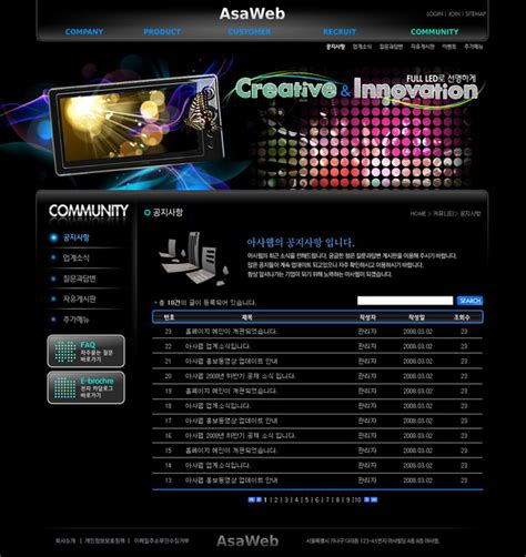 free website templates for musicians cool free psd material free