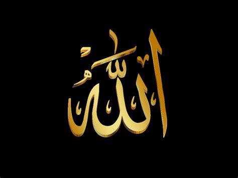 wallpaper hd allah great allah hd wallpaper sahibulsaif arabic english sohbats