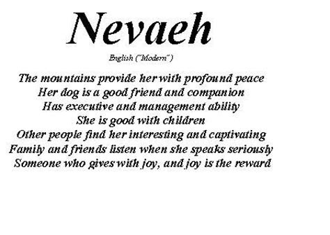 keeping room definition nevaeh name means quot heaven quot spelled backwards modern origin names