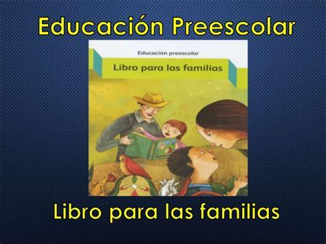 libro elogio de las familias libro para padres preescolar