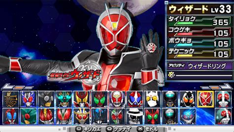 download theme windows 7 kamen rider wizard all kamen rider rider generation 2 psp game iso dltku