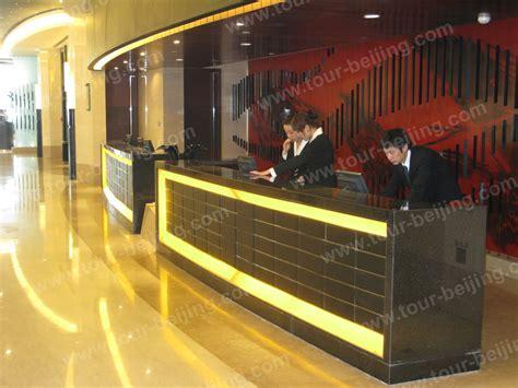 hotel front desk grand metro park yuantong hotel beijing beijing hotels
