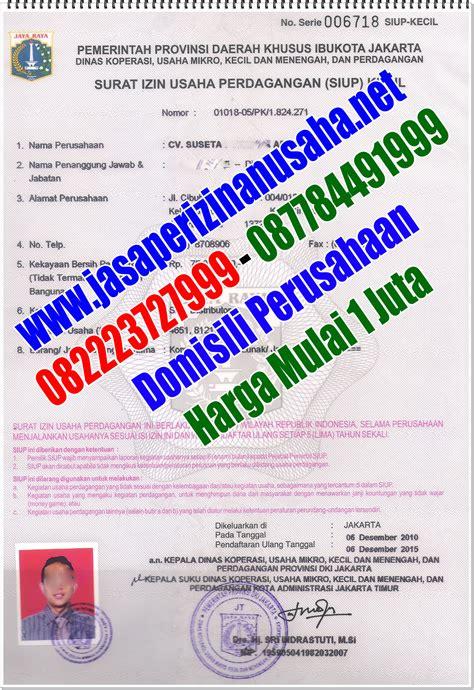 Pembuatan Paspor Wilayah Bekasi | cv perusahaan komanditer jasa perizinan usaha notaris