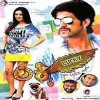 download mp3 from lucky lucky 2012 kannada mp3 songs free download kannadamasti