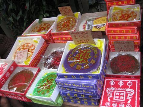 new year food tikoy all i wanna do is bake tikoy