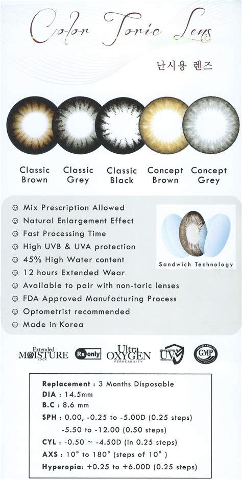 color toric contact lenses kazzue color toric contact lens singapore