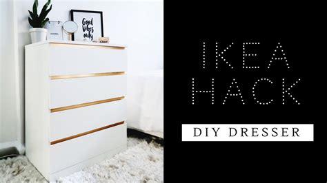 budget decorating ikea hack ikea malm and malm easiest ikea hack ever diy dresser malm dresser youtube