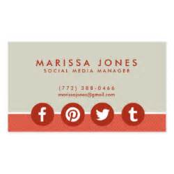 social media logos for business cards social media icons business cards and business card templates zazzle canada