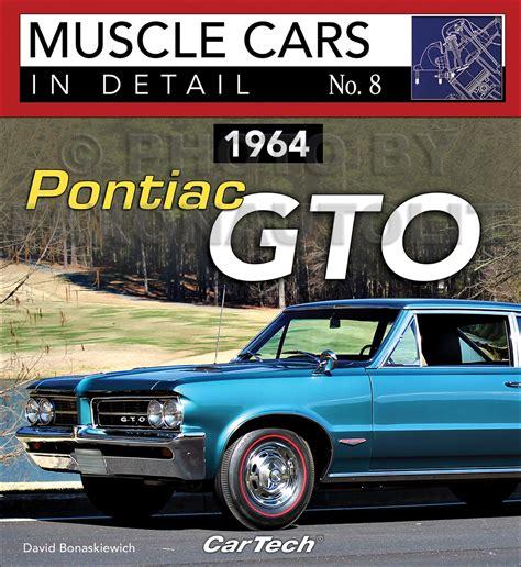 auto manual repair 1973 pontiac gto free book repair manuals 1964 pontiac air conditioning repair shop manual original