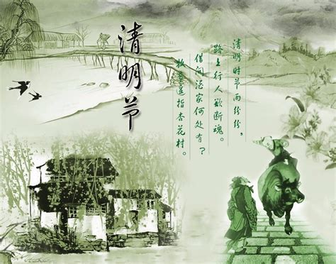 chinese qingming festival tomb sweeping day  origin