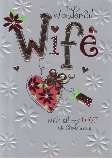 printable christmas cards for spouse to my wonderful wife christmas card cards love kates