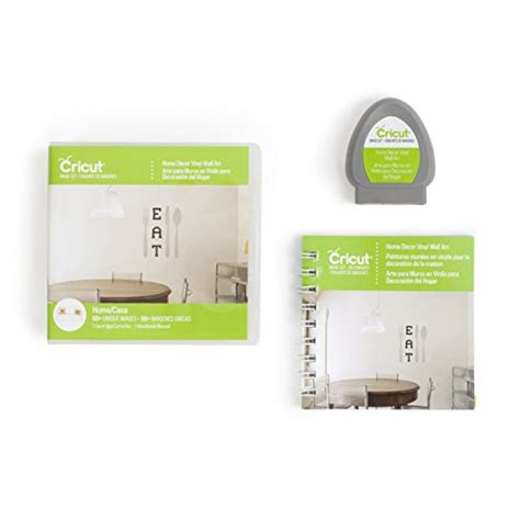 cricut home d 233 cor vinyl wall cartridge