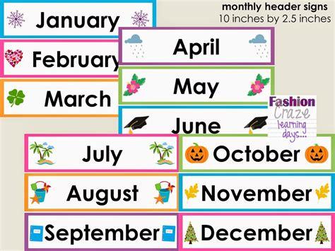 free printable monthly calendar headers calendar header clipart 40