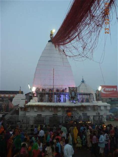 Baba Baidyanath Dham   Picture of Baba Baidyanath Dham