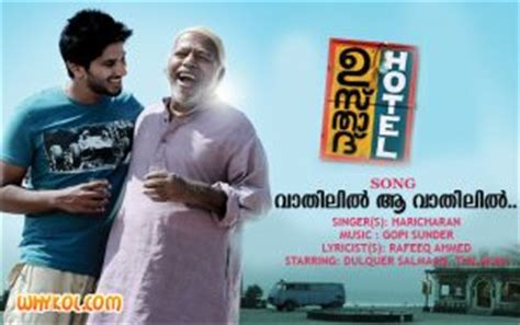 theme music ustad hotel quotes about life malayalam thoughts