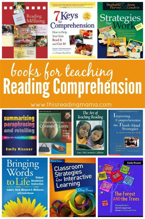 picture books to teach inference skills books for teaching reading comprehension strategies
