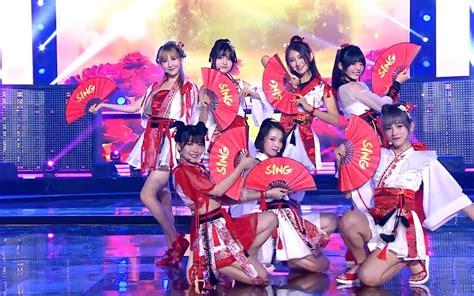 Standar 1 Sing Crom sing女团 寄明月 电视首秀 东方卫视秋晚 三次元舞蹈 舞蹈 bilibili 哔哩哔哩