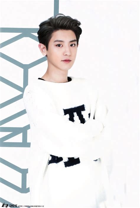 exo official 360 best park chanyeol 박찬열 images on pinterest