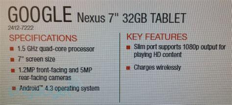 nexus 7 charger specs nexus 7 leak shows 1 5ghz processor wireless