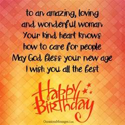 happy birthday wishes for a occasions messages