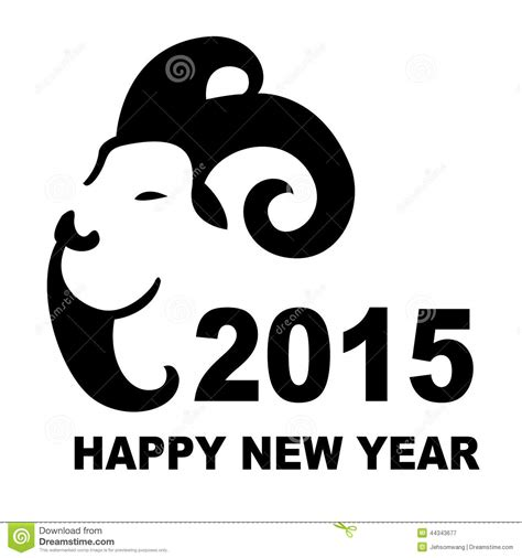 new year of the goat 2015 vector 2015 new year of the goat black icon stock vector
