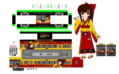 Hp Papercraft - 架 布沢アルペジオ文庫 鉄 な女の子の京阪電気鉄道