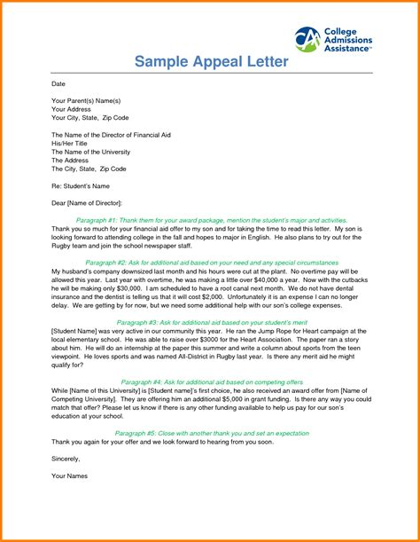 financial aid suspension appeal letter template 7 exle of financial aid appeal statement