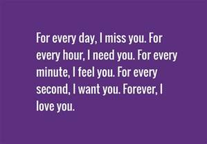 I Love You Sweetheart Quotes by Image From Http Www Cute Lovequotes Com Wp Content