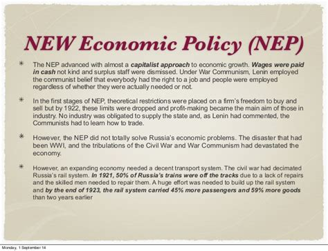 Compare And Contrast Fiscal And Monetary Policy Essay by War Communism Vs New Economic Policy Essay Dissertationmotivation X Fc2
