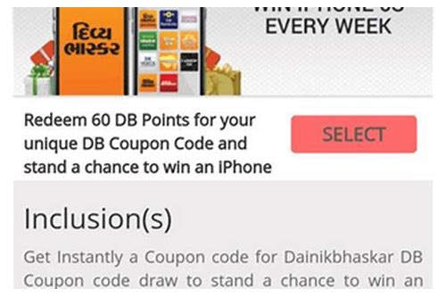 dainik bhaskar coupon lucky draw