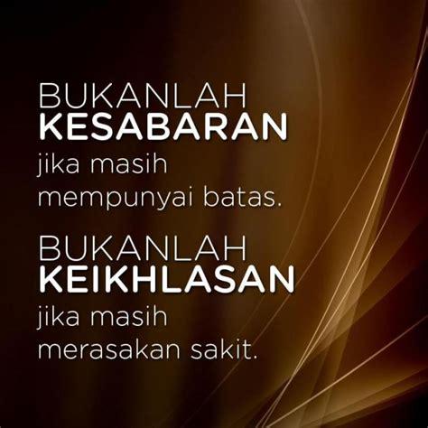 kumpulan kata kata bijak islam kehidupan motivasi