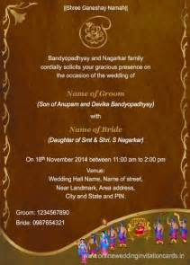 hindu wedding invitation templates indian wedding invitation gangcraft net