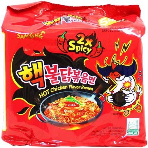 Samyang Chicken Ramen 5 Pcs samyang nuclear edition 2x spicy chicken ramen 5 4 9 oz packs 140g