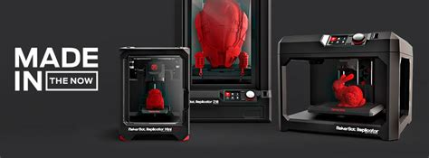 Kaos 3d Print 05 makerbot launches starter lab to make 3d printing accessible