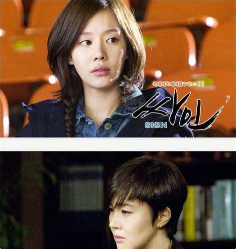 film dan drama korea terbaru lee min ho seputar drama dan film dari asia drama terbaru lee min ho