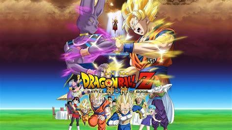 wallpapers dragon ball z batalla de los dioses dragon ball z la batalla de los dioses sub espa 241 ol identi