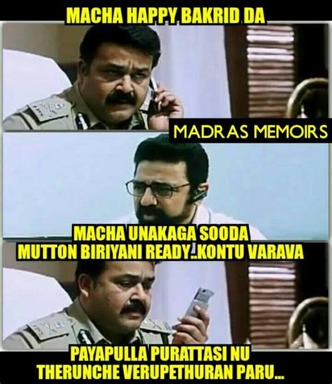 Meme Comedy - tamil memes latest content page 37 jilljuck