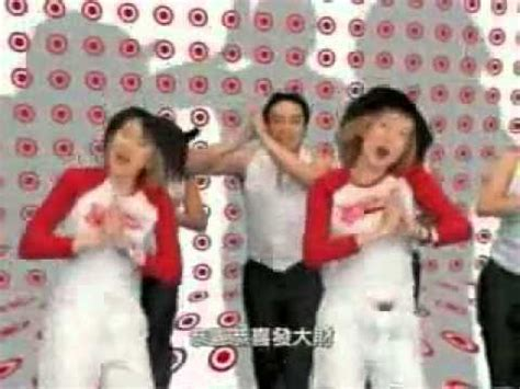 happy new year china doll 4sh chinadoll videolike
