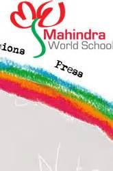 mahindra tel careers contact us