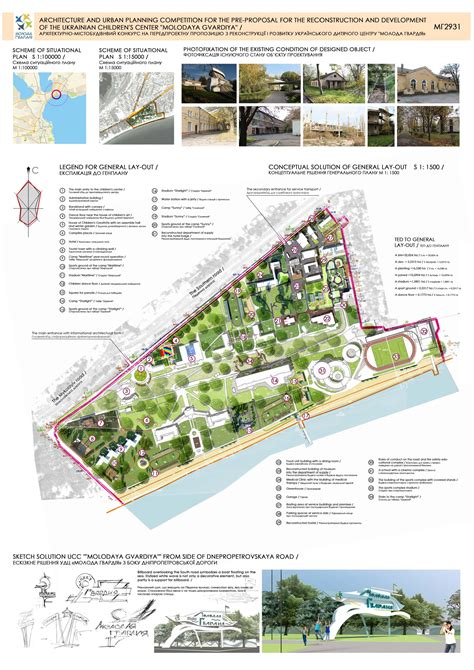 garden design proposal pre proposal for reconstruction and development childrens