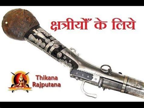 krishna flute ringtone download wapking