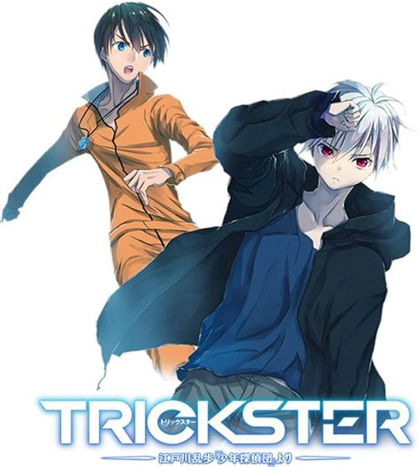 Si Wajah Misterius 1 2 End trickster subtitle indonesia batch anime drive