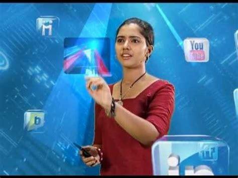asianet news live tv mobile promo asianet news live on mobile platforms