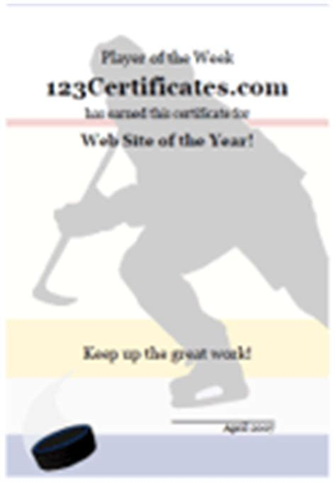 ice hockey certificate templates party invitations ideas